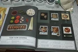 livre de cuisine asiatique la cuisine asiatique balade gourmande de cécile