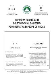 juge du si鑒e 澳門特別行政區公報