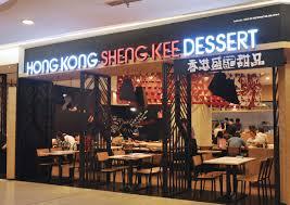 lexus hk fb authentic hong kong cuisine hong kong sheng kee dessert food