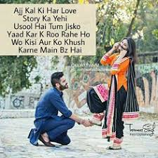 wedding quotes in urdu mahi ادھورے خواب dear diary quotes and