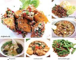 cuisine kitch ซ งฝ ค ทเช น xing fu kitchen จ นฟ วช นจานด วนแนวใหม ก นอร อย โดย