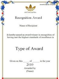 blank award certificate templates brown frame blank award
