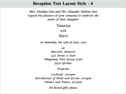 wedding reception invitation wedding reception invitation wording s sles only indian from