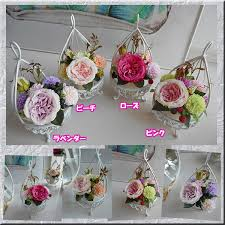 artificial floral arrangements pistil rakuten global market artificial flower artificial flower