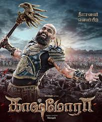 new film box office collection 2016 kashmora movie budget profit hit or flop on box office
