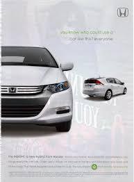 car ads insight an ad a day