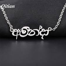 name necklace pendants images Personalized name necklaces pendants stainless steel choker jpg