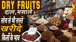 gift for family dry fruits market best gift for family friend wholesale market