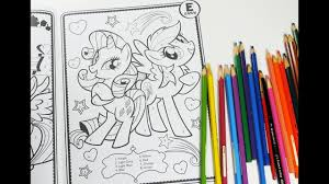 my little pony coloring book mlp coloring pages for kids youtube