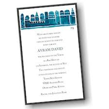 bas mitzvah invitations invitations4less discount bar mitzvah bat mitzvah invitations