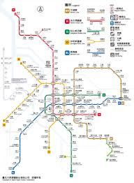 Green Line Metro Map by Taipei Rapid Transit Corporation Route Map U0026 Timetables