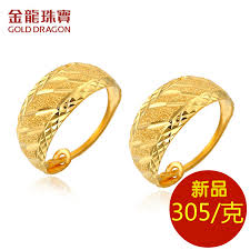 simple gold earrings china simple gold earrings china simple gold earrings shopping