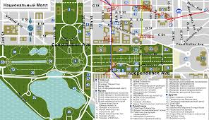 Cherry Hill Mall Map Map Of National Mall My Blog