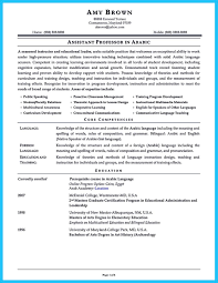 Resume For Assistant Principal Grabbing Your Chance With An Excellent Assistant Teacher Resume