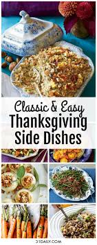 classic and easy thanksgiving sides 31 daily