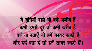 quotes images shayari heart touching hindi line statuses u0026 quotes wallpapers hd