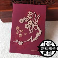 custom new year cards usd 5 22 2018 year of the dog three dimensional engraving new year