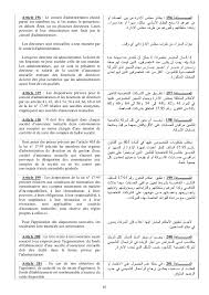 Resume Reference Page Sample by Code Des Assurances Marocain
