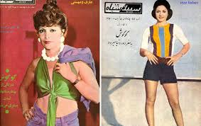 how iranian women dressed in the 1970s revealed in old magazines