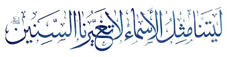 request your name names in arabic