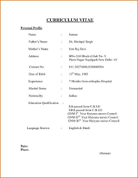cv format for mca freshers pdf files academic report writing for me educationusa best place to buy