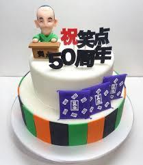 specialty birthday cakes specialty birthday cakes raindrop