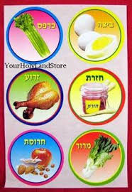 passover stickers satin matzah cover with seder prayer passover gifts
