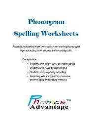 7 best speech images on pinterest decoding easter worksheets