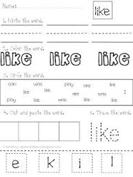 28 best sight words images on pinterest sight word worksheets