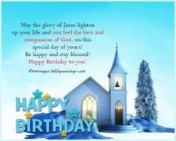 Samples Of Birthday Wishes Christian Birthday Wishes Religious Birthday Wishes