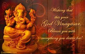 wedding wishes hindu lord vinayasar blesses you tamil new year cards tamil new year
