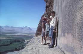 narrow picture ledge behistun historic site