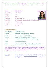 resume format microsoft word file marriage biodata format in word file free download invitation