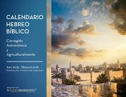almanaque hebreo lunar 2016 descargar biblical hebrew calendar biblical calendar by michael rood