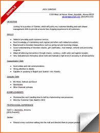 sample cashier resume head cashier resume example example of
