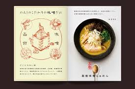 noroshi is a japanese ramen restaurant spread the new flavor of