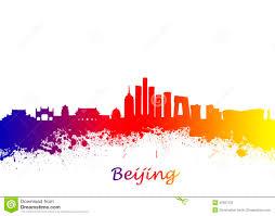 beijing china skyline stock photo image 45387232