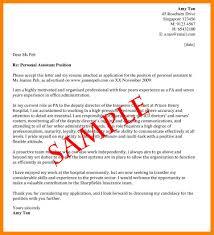 Insurance Resume Cover Letter 10 How To Write A Really Good Cover Letter Riobrazil Blog