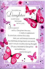 birthday card to a special a birthday message