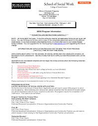 mba admission essay samples essay sample admissions essay sample