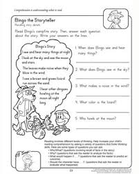 bingo the storyteller free reading comprehension worksheet for