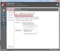 ccleaner za tablet cleaning the computer from unnecessary programs working with
