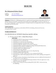 Sample Hvac Resume Sample Resume For Jobs In Dubai