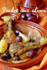 cuisine marocaine poulet aux olives recette tajine zitoune au poulet à la marocaine recettes faciles