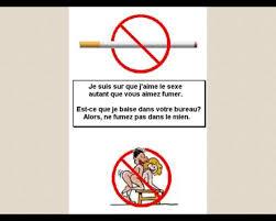 baise sur le bureau interdiction de fumer