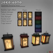 light box light bulbs second life marketplace jd hanging paper l box