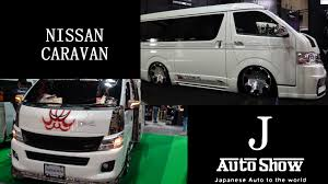 nissan urvan 2016 nissan caravan urban special video youtube