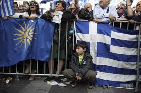 Vergina Flag Thousands Of Greeks Protest Against Macedonia Name Compromise The