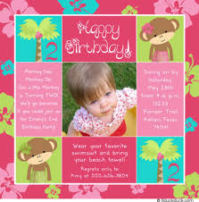 2nd birthday invitations templates best invitations card ideas