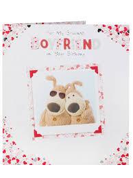 ridiculously lovely boyfriend birthday card clintons
